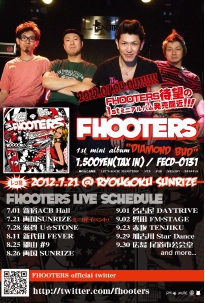 FHOOTERS_TOUR1.jpg